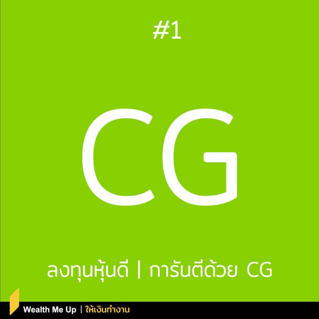 CG-FUND-1-1024x1024